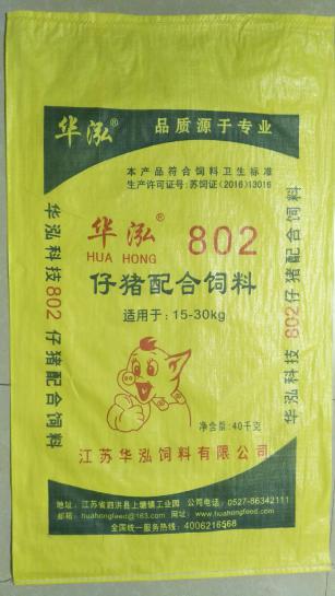 仔猪配合贝斯特516全球最奢华